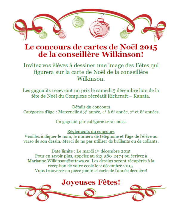 french christmas card contest