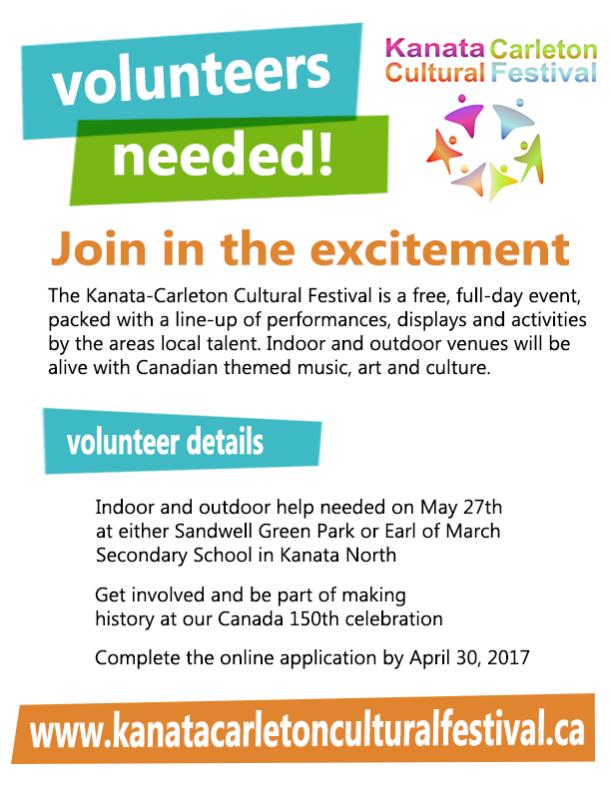 KCCF Volunteer Poster