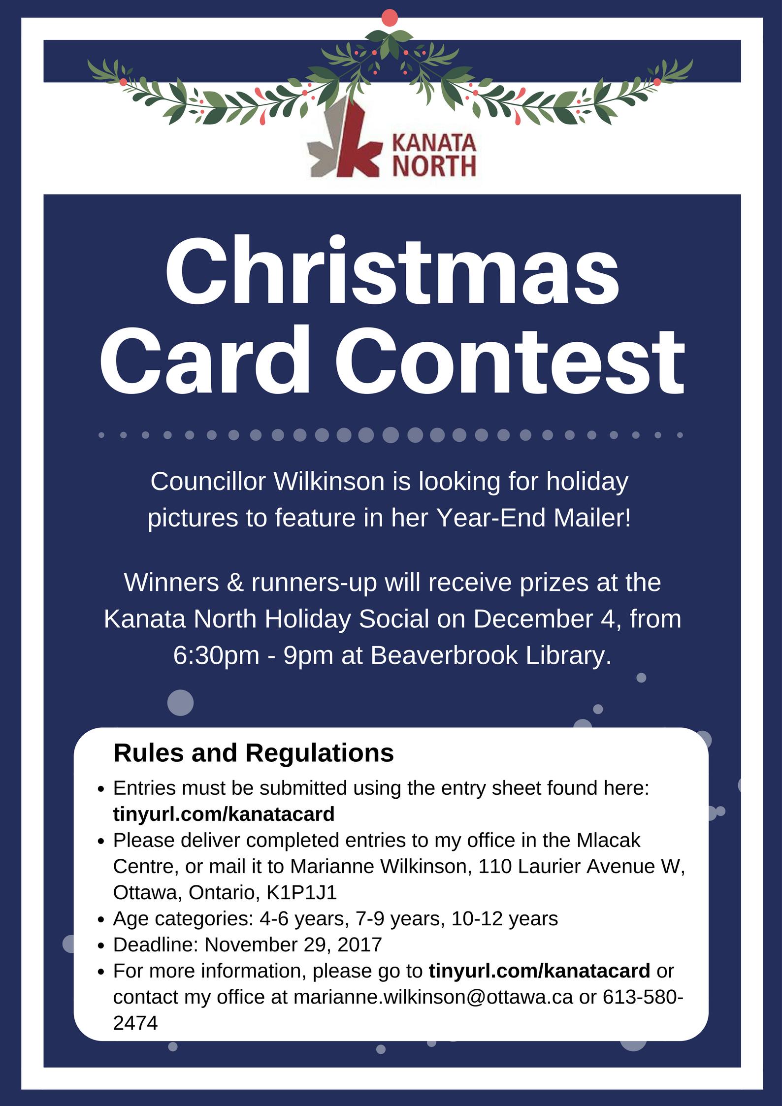 2017 Christmas Card Contest Marianne Wilkinson